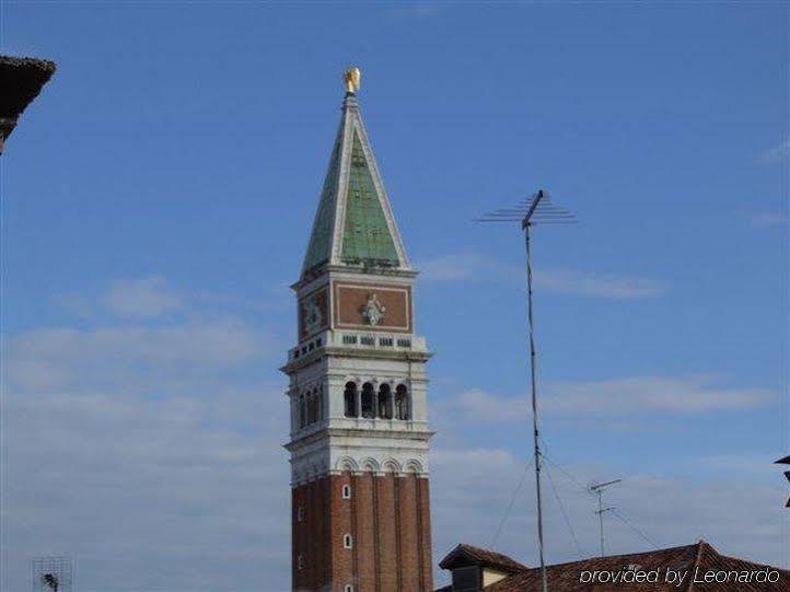 Antica Venezia