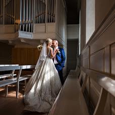 Wedding photographer Anna Fedorenko (Alexfed34). Photo of 07.01.2019