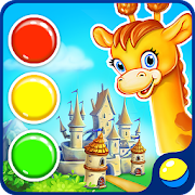 Learning Colors - Interactive Educational Game