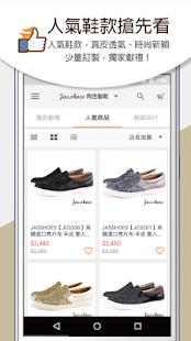 JAS角色製靴,您的美鞋設計師 - náhled
