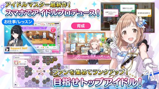 アイドルマスター シャイニーカラーズ 1.0.30 screenshots 1