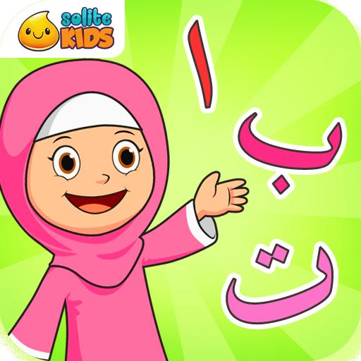 Belajar Al-Quran + Suara