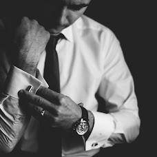 Wedding photographer Aleksey Kostrykin (Lexx04). Photo of 30.04.2016