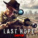 Last Hope Sniper - Zombie War: Shooting Games FPS apk