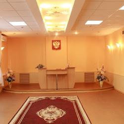 Отдел ЗАГС Канавинского района