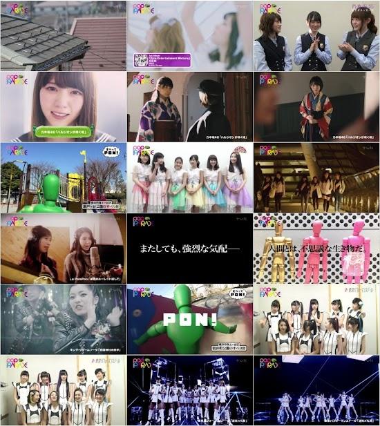 (TV-Music)(1080i+720p) 乃木坂46 – POP PARADE 160324