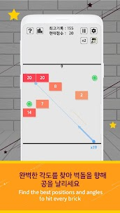 Swipe Brick Breaker 1.4.17 Android Mod + APK + Data 2