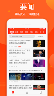 Sina News