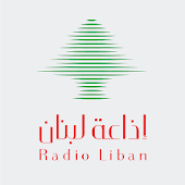 Radio Liban - Live Stream