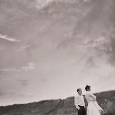 Wedding photographer Yaroslava Garmash (YaroslavaGarmash). Photo of 22.04.2014