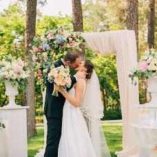 Hochzeitsfotograf Darya Ansimova-Yacyuta (Ansimova). Foto vom 22.03.2018