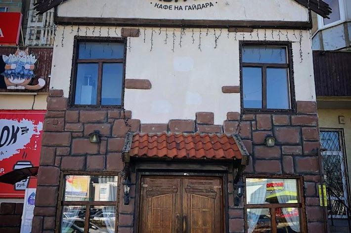 Фото №9 зала Кабачок