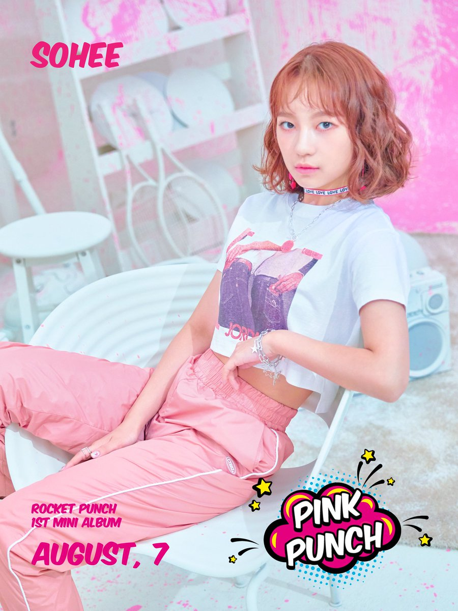 produce48rookies_sohee1