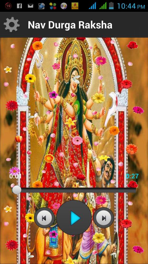 Category Bhakti Special Ringtone
