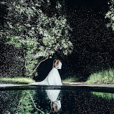Hochzeitsfotograf Lena Valena (VALENA). Foto vom 13.06.2017