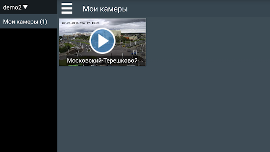 Voblaka- screenshot thumbnail