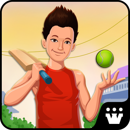 Gully Cricket Game - 2017 (game)