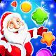 Christmas Bash - Xmas Match 3 & Sweet Candy Shop (game)