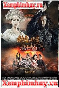 Chung Quỳ Phục Ma Thần -  (2018)