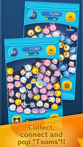 LINE: Disney Tsum Tsum screenshot 2