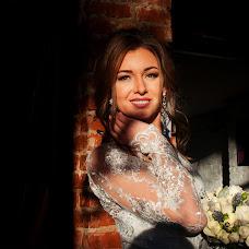 Wedding photographer Matvey Krauze (kmat). Photo of 28.01.2018
