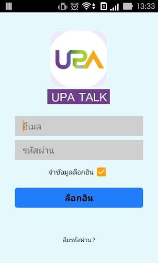 UPA Talk