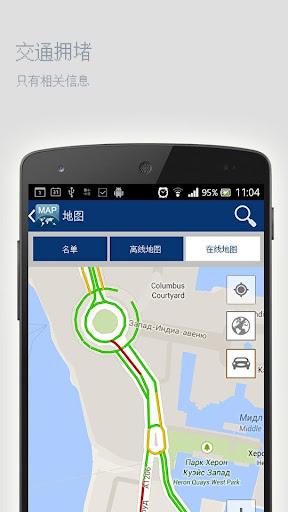 玩旅遊App|贝鲁特离线地图免費|APP試玩