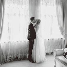 Wedding photographer Viktoriya Lyubarec (8lavs). Photo of 31.03.2017
