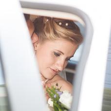 Wedding photographer Alena Yablonskaya (alen). Photo of 22.07.2013