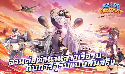 Re: Azure Fantasy poster