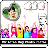 Children Day Photo Frame In Hindi