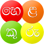 Helakuru - One Country. One App. 🇱🇰 icon