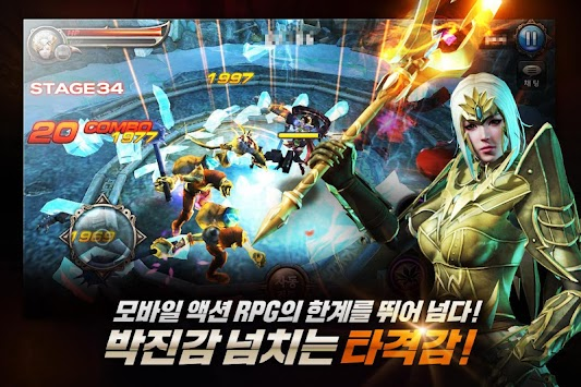 Blades for kakao apk screenshot