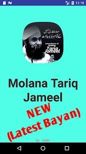 Molana Tariq Jameel Bayan 2017 - náhled