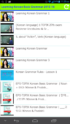 Learning Korean Basic Grammar