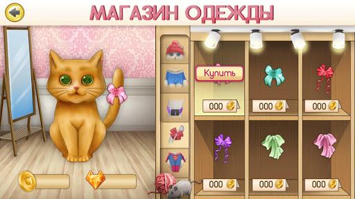 u041cu043eu0439 u041au043eu0442u0435u043du043eu043a 1.2-cat1_white screenshots 4