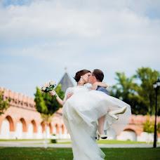 Wedding photographer Kristina Prokhorova (kristi71). Photo of 05.10.2017