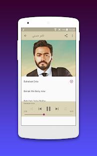 جميع أغاني تامر حسني بدون نت 2018-Tamer Hosn 2018 - náhled
