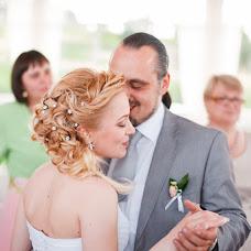 Wedding photographer Vladimir Ogrizko (VSOgrizko). Photo of 13.07.2015