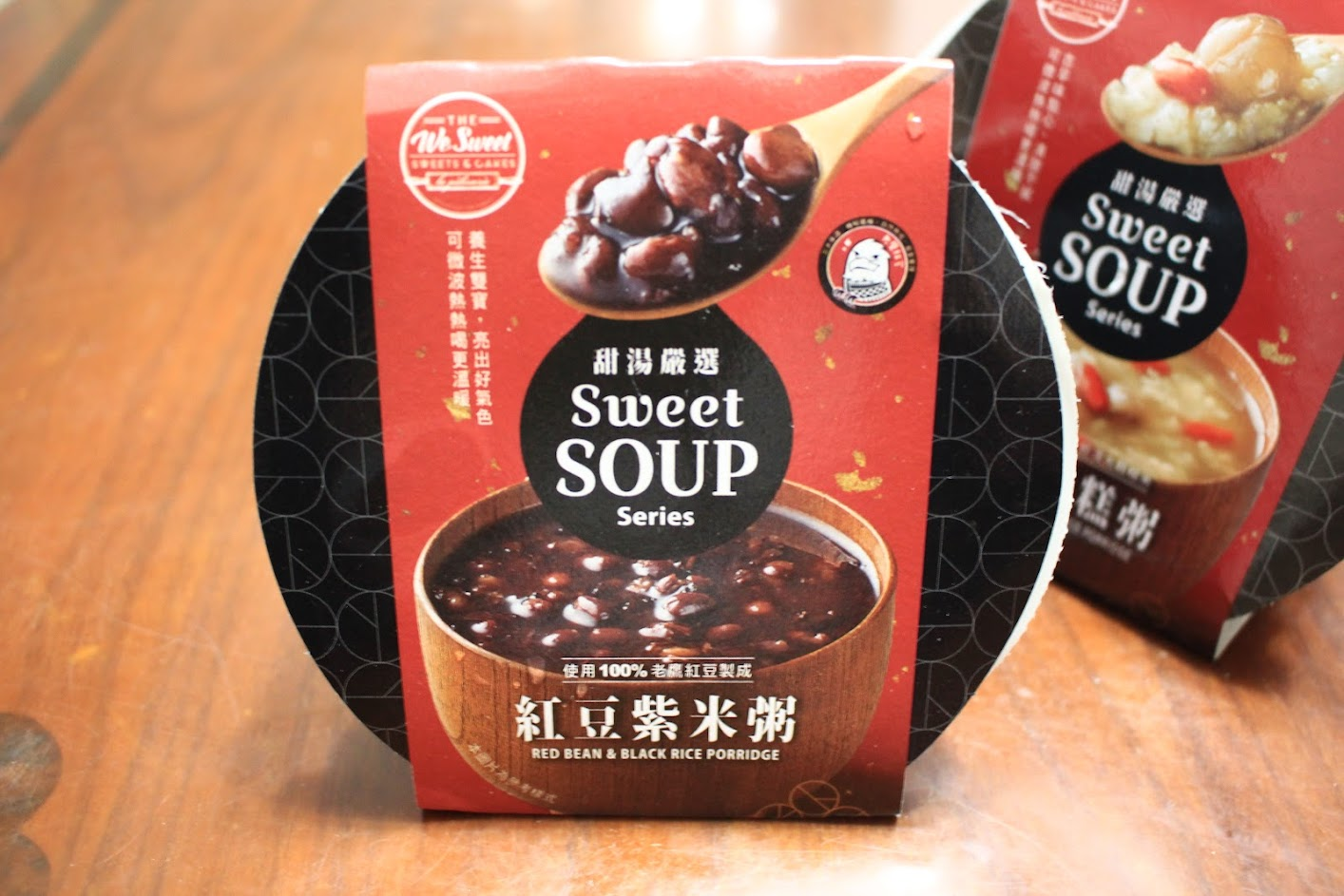福記紅豆紫米粥|桂圓米糕粥|全聯甜點推薦|即開即食就像現煮的一樣 @ 楓言楓語 :: 痞客邦