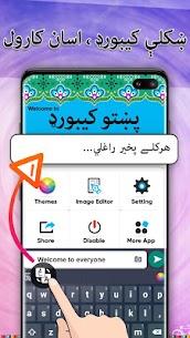 Easy Pashto Keyboard 2020 -پښتو 2