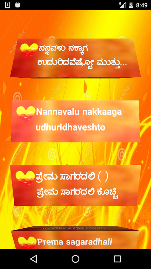 Kannada Love Kavana- screenshot