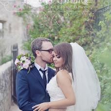 Wedding photographer Ilya Olga (WithSmile). Photo of 21.08.2013