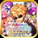 ハーレム伝説ZERO - Androidアプリ