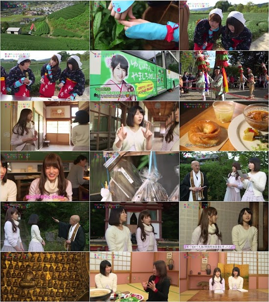 (TV-Variety)(720p) 横山由依 – がはんなり巡る 京都いろどり日記 ep29 SP 151119