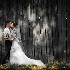 Wedding photographer Andrey Vatrich (andwatt). Photo of 14.08.2017