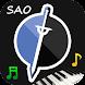 ピアノのタイル Sword Art Online