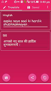 Download Hinglish to Hindi App for Android 2