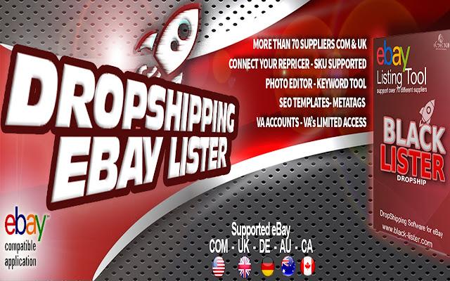 BlackLister Dropshipping Extension