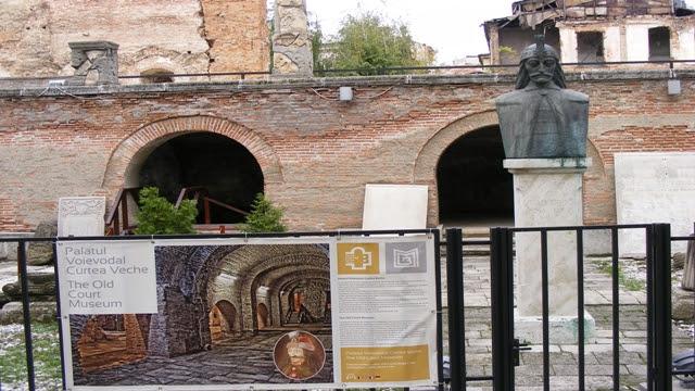 History of Bucharest